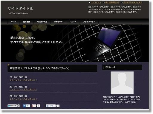 賢威6.0マネー版キャプチャ