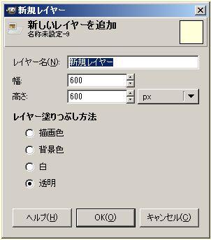 WS01879