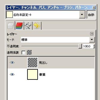 WS01880