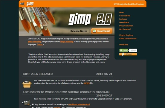 GIMP画像