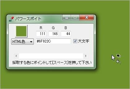 WS02071