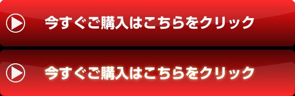 button_test